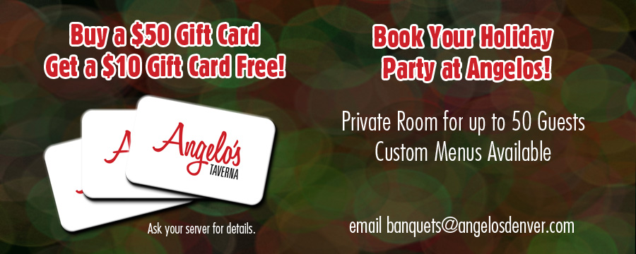 giftcard-holidayparty